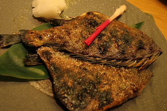 炭処 いち尾 絶品干物 つぼ鯛