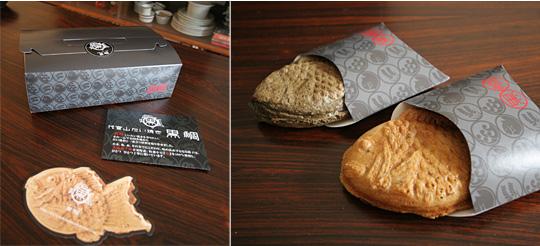 黒鯛 たい焼き パッケージデザイン
