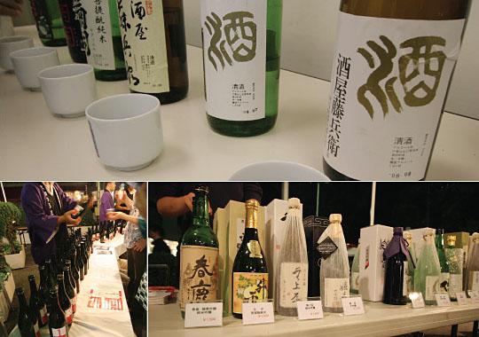 奈良の聞き酒