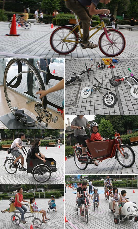 biketope2009, R-cycle, ワークショップ1