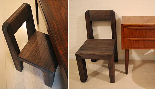 yassy chair1